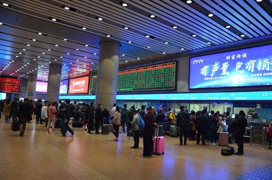 ChinaSeeing Tours : railway station in Beijing