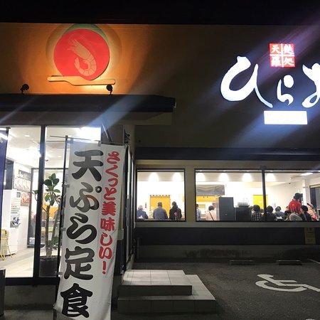 Hisayama-machi Photo