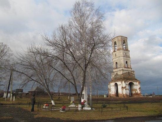 Sverdlovsk Oblast Foto
