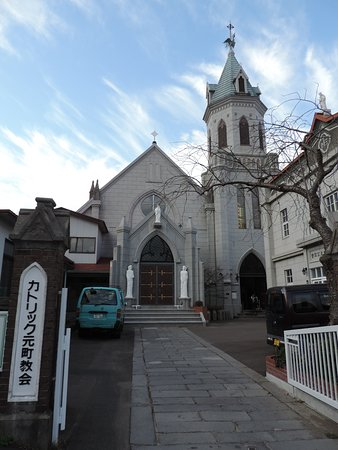 Motomachi Catholic Church