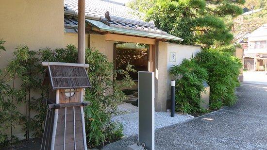 Mizuguchiya Gallery