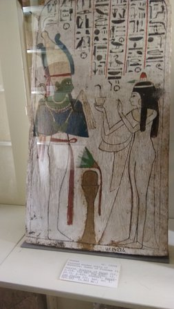 Petrie Museum of Egyptian Archaeology