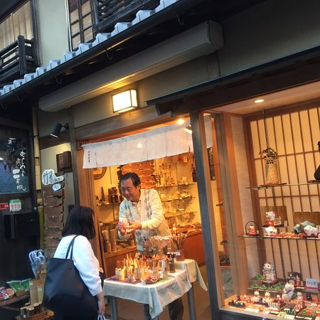 Takenomise Kameyama