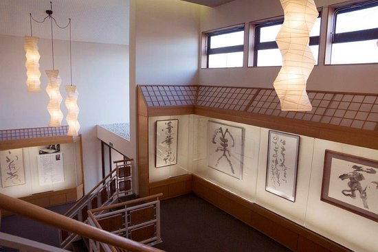 Kunii Seikai Calligraphy Memorial Museum