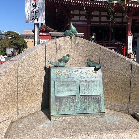 Hatopoppo no Kahi