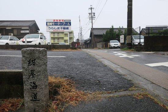 Koya Kaido