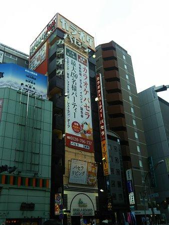 Pasela Resorts, Ueno Okachimachi