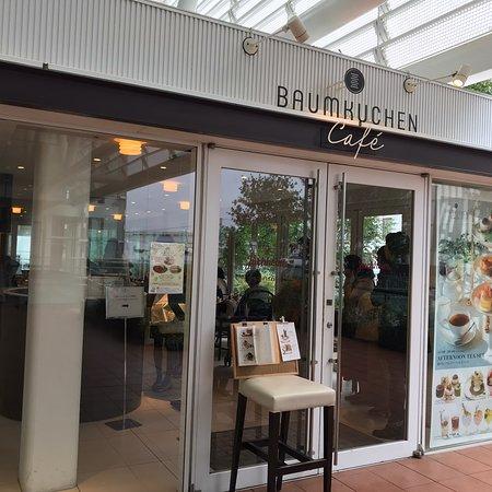 バームクーヘンカフェ Picture