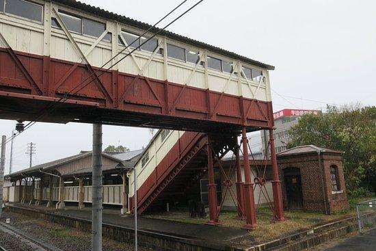 JR Handa Station Kosenkyo