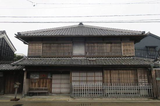 Oguri Family's House