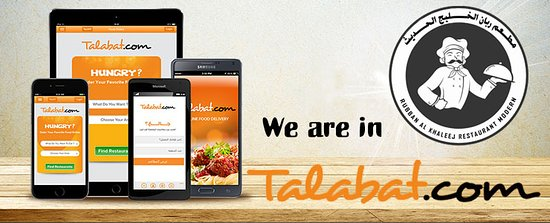 We are in talabat Applecation