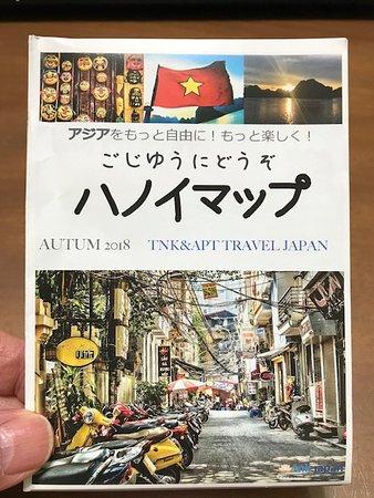 日本人向け地図、割引情報があります。