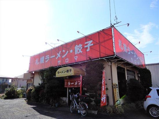 大泉町 Picture