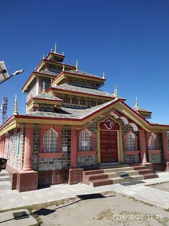 Surkhanda Devi Temple-bild