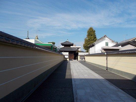 Eko-in Temple