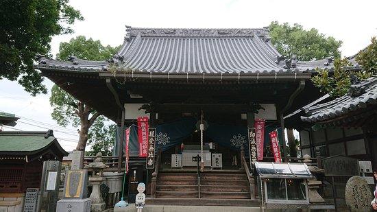 Enmyoji Temple