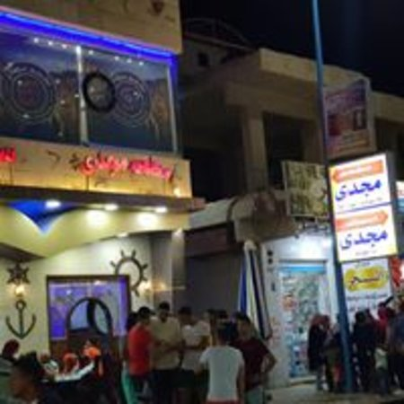 Matrouh Governorate Φωτογραφία