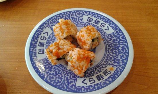 藏壽司 - 台北館前店:魚卵花壽司