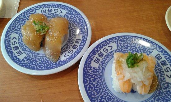 藏壽司 - 台北館前店:生魚與蝦壽司