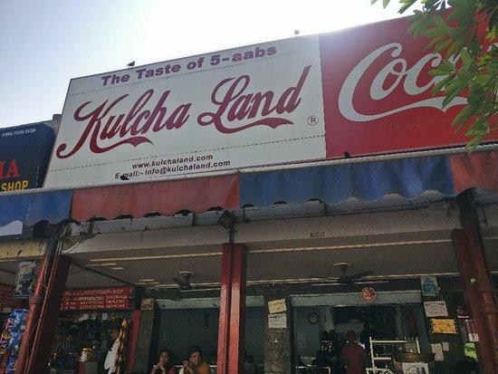 Kulcha Land Photo