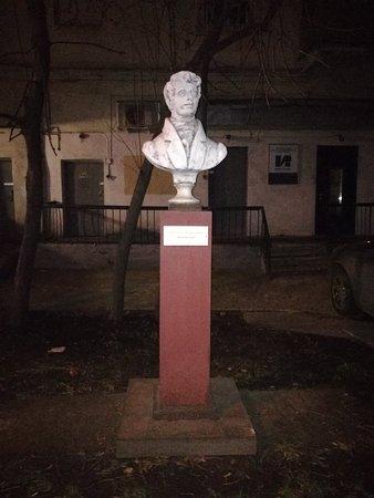 Bust of Zhukovskiy