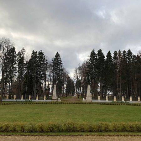 Volosovo Photo