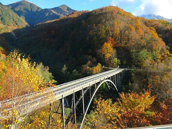 Kita Alps Ohashi Bridge