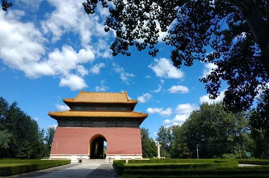 Beijing Private Tour: Temple of...