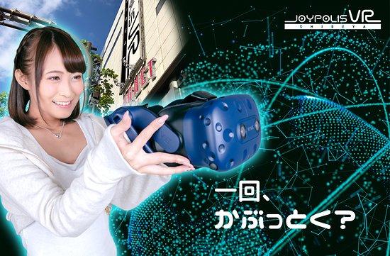 Joypolis VR Shibuya