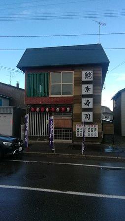 Hamatonbetsu-cho Photo