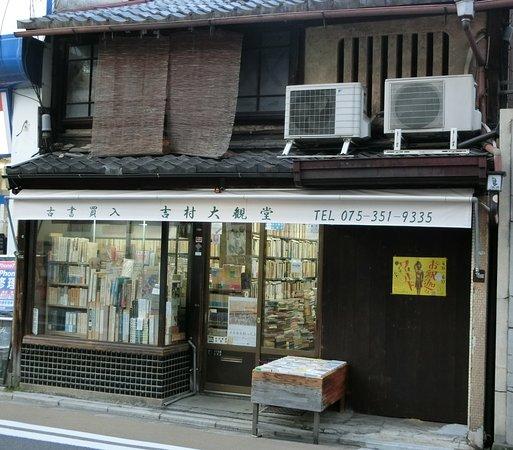 Shimogyo