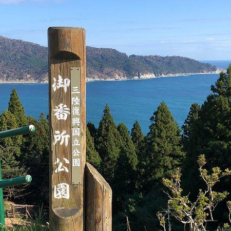Ishinomaki Photo