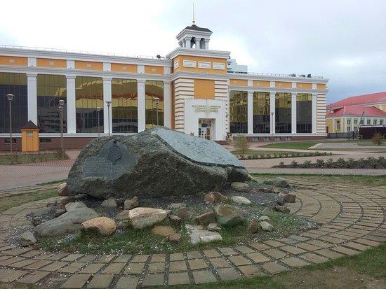 Tsvety Tysyacheletiya  Sculpture