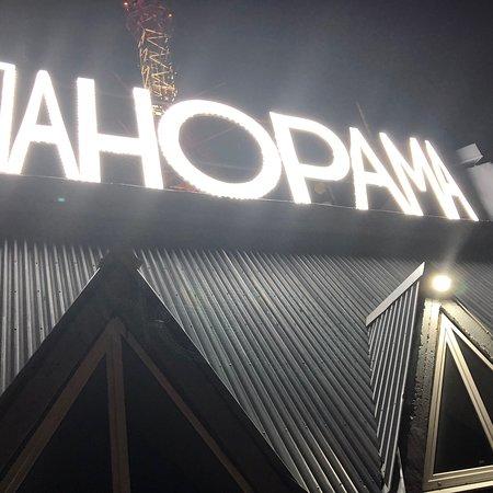 "Фотография Ресторан ""Панорама"""