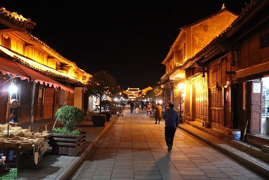 Bilde fra Weishan County