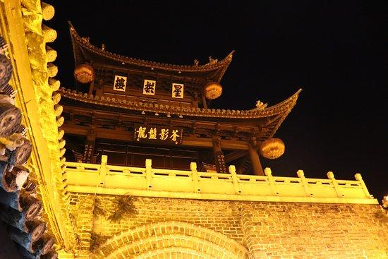 Weishan County, China: в центре