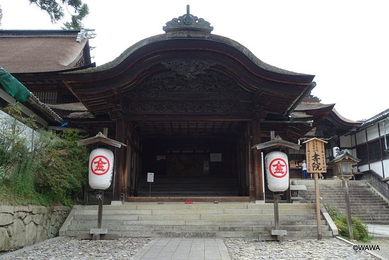 Kotohira-gu Shrine Omoteshoin