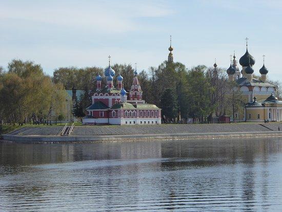 Zdjęcie Saratov Oblast