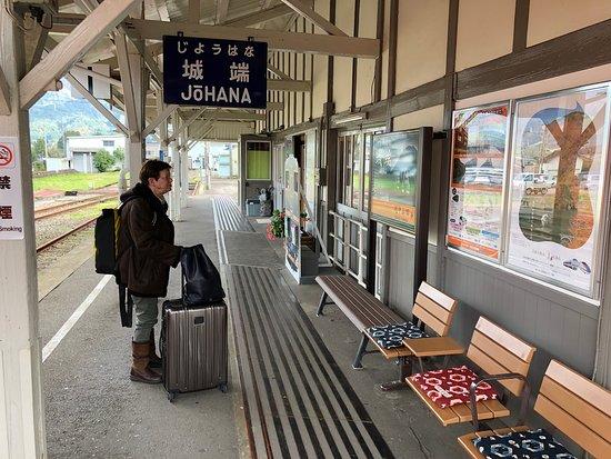 Johana Tourist Office
