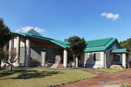Yabakei Scenery Museum