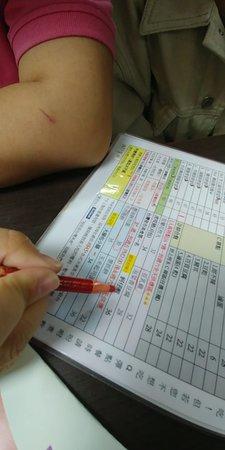 程班長台灣美食:食客以紅筆圈出食物或寫上數量;點餐後可擦掉再用。