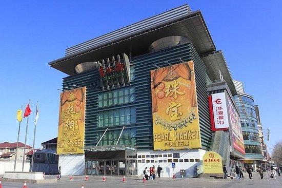 北京半日私人購物之旅