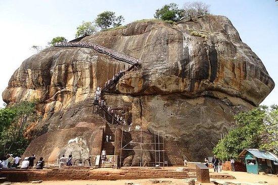 Sigiriya Day Tour da Kandy