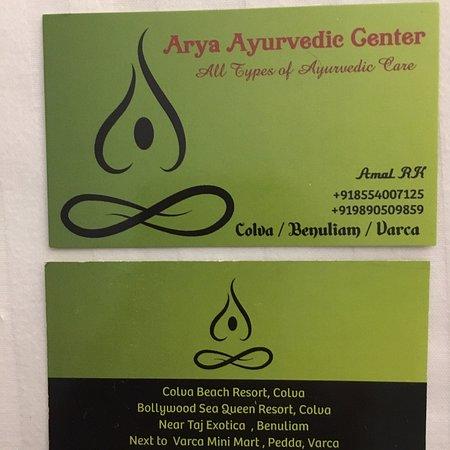 Arya Ayurvedic Centre Photo