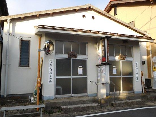 Sanbeonsen Kame no Yu