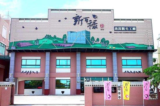 台灣南區: getlstd_property_photo