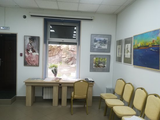 Travel Gallery