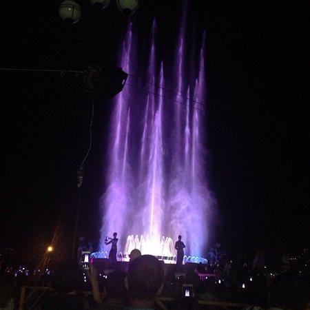 Svetomuzikalny Fountain ภาพถ่าย