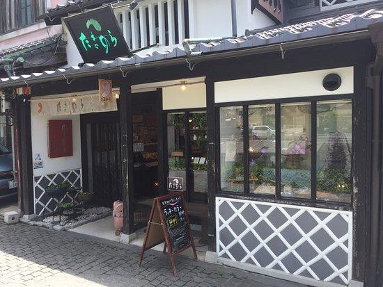 Tamayura Matsue