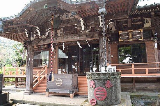 Sanadareisha